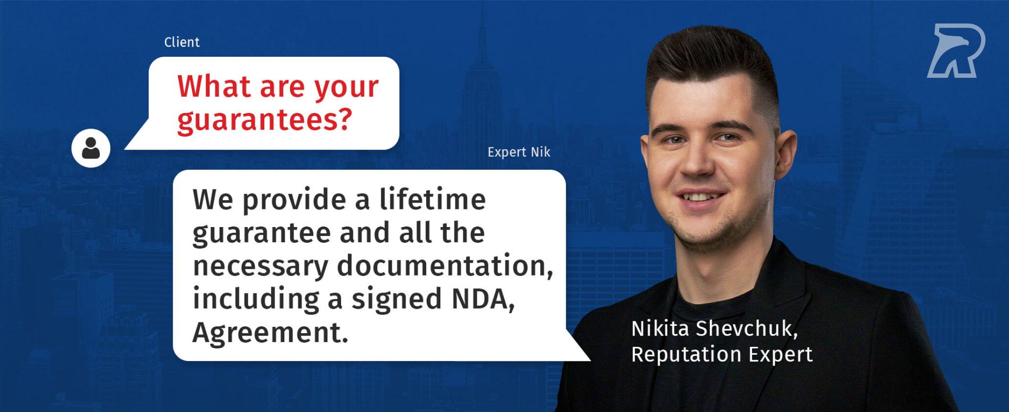 Nikita Shevchuk, reputation expert